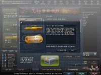 HKG11 gold ss code box