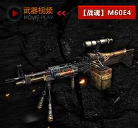 M60e4craft china poster