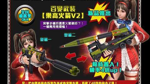 Block AR (Brick Piece V2) TW HK server