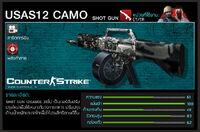 USAS12-CAMO