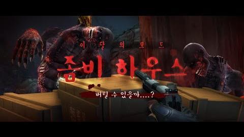 CS Online 2 New Mode 'Zombie House' (Gameplay)