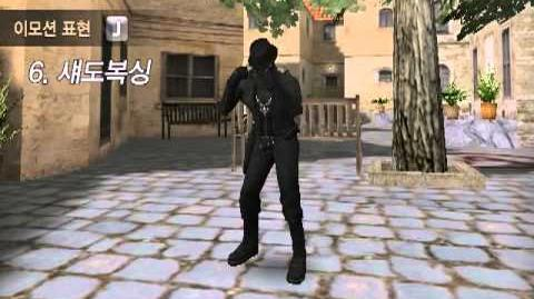 【Trailer Video】 Counter-Strike Online - Korea 《Raven Taunt Exclusive Demonstration》