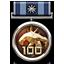 Sebuah medali yang diberikan kepada pemain yang telah membunuh Phobos untuk 100 kali