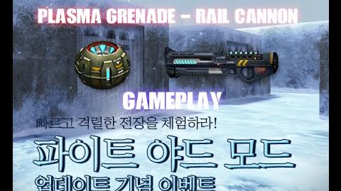 CSO Rail Cannon & Plasma Grenade (Gameplay)