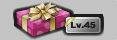 Levelgiftbox11