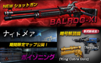 Balrog11 needler kcobra gold poisoning2 japan poster