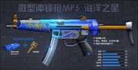 Mp5cobalt poster china