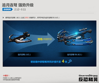 Crossbowex poster china
