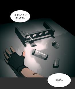 Comic84