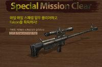 Falcon poster korea
