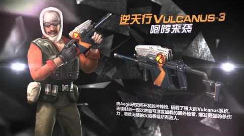 Counter-Strike Online China Trailer - Desert Eagle Crimson Hunter & VULCANUS 3
