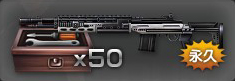 File:Super rifle M14 EBR Package.jpg
