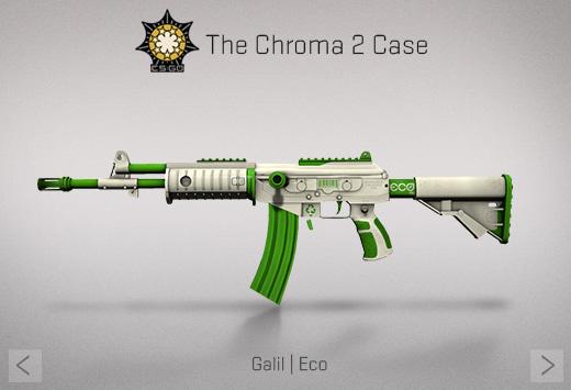 File:Csgo-chroma2-announcement-galil-eco.jpg