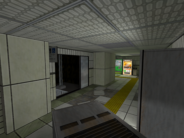 File:De fastline cz0013 vending machines-facing the elevator.png