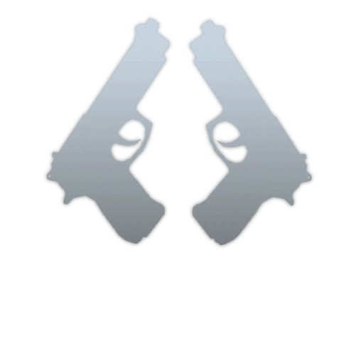 File:Inventory icon weapon elite.png