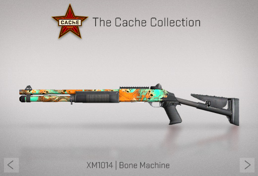 File:Cache xm1014.png
