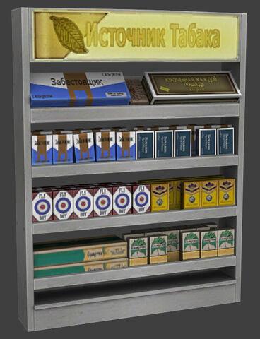 File:De vostok Cigarette Display.jpg