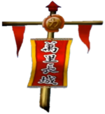 Crash Bandicoot 3 Warped Banner