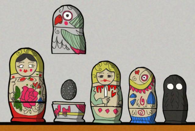 File:EggCase23.png