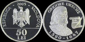 Moldova 50 lei Ureche 2005