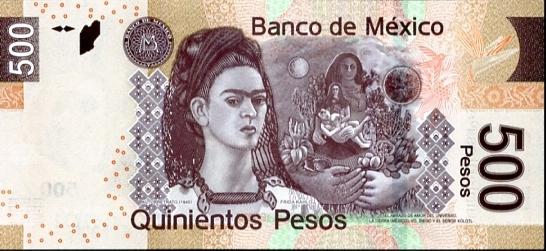 File:500PesosMexicanosAtras.jpg