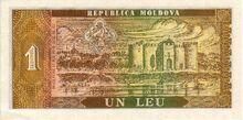 MoldovaP5-1Leu-1992-donatedoy b