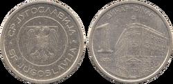 Yugoslavia 1 dinar 2002