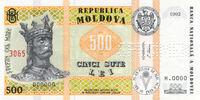 Moldovan 500 leu banknote