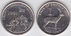 Eritrean cent 1997