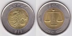 Ethiopia birr coin 2010