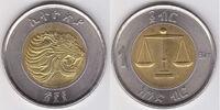 Ethiopian 1 birr coin