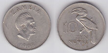 Zambia 10 ngwee 1968