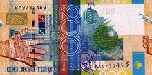 200 tenge (2006)