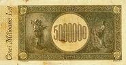 5millionleirev