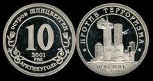 Spitsbergen 10 rubles Sep11 2001