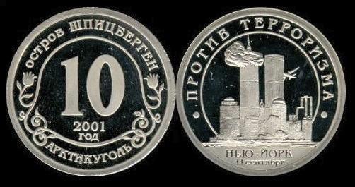 File:Spitsbergen 10 rubles Sep11 2001.jpg