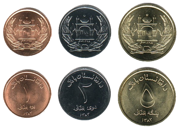 File:Afghanicoinset2005.PNG