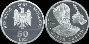 Moldova 50 lei Costin 2003