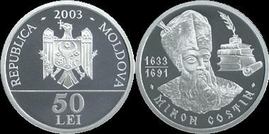 File:Moldova 50 lei Costin 2003.jpg