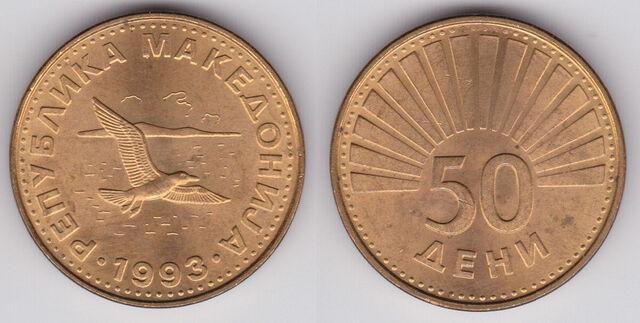 File:Macedonia 50 deni 1993.jpg