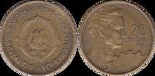 Yugoslavia 20 dinara 1955