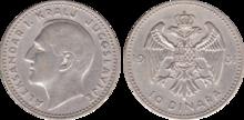 Yugoslavia 10 dinara 1931