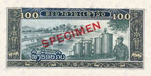 Laos 100 kip 1979s rev