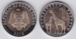 South Sudan 1 pound 2015