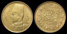 Egypt 100 piastres pound 1938