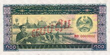 Laos 100 kip 1979s obv