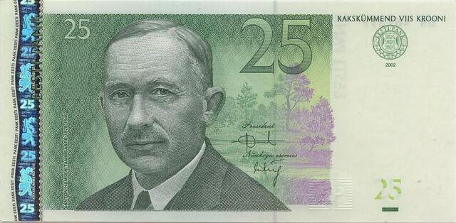 File:Estonia 25 krooni 2002 obv.jpg