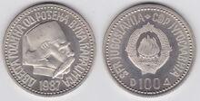 Yugoslavia 100 dinara 1987 Karadžić v1
