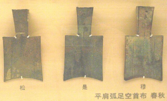 File:ShanghaiMuzeum-kolekcja.monet.starochinskich-1.jpg