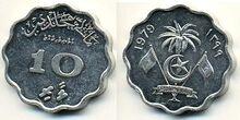 Maldives 10 laari 1979